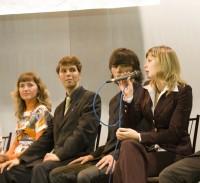 Форум Активной Молодежи РХ