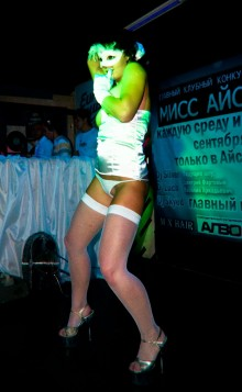 Мисс Айсберг 27.09.2010