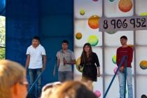 День молодежи 2011