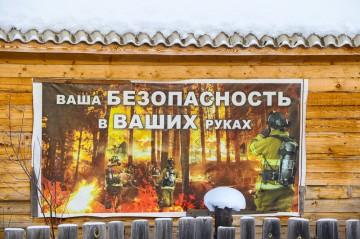 Кубайка – на краю Хакасии