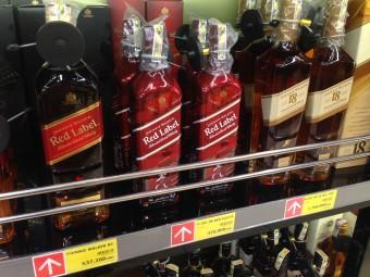 Об алкоголе в Нячанге