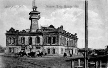 Минусинский драматический театр закрыл 136-й театральный сезон